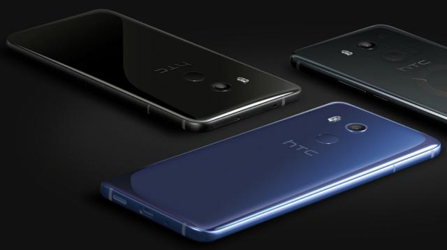 HTC U11 Plus Smartphone First Impression
