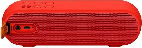 Sony SRS-XB2 Wireless Speaker
