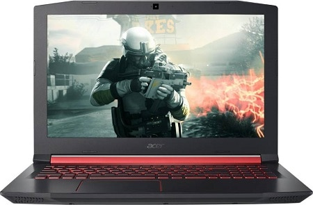 Acer Nitro 5 Core i5 7th Gen Gaming Laptop