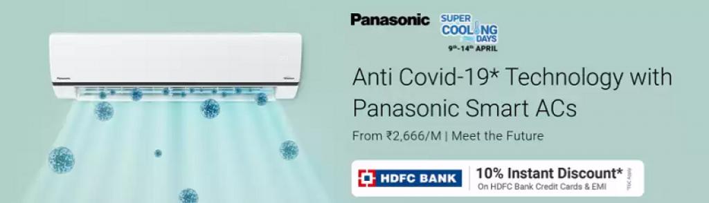 Panasonic AC
